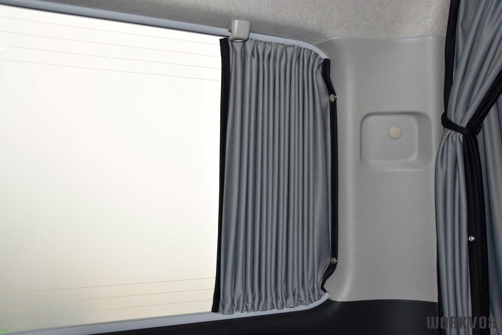プライバシーシェイド 車用カーテン フィット